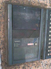 doorphone_system